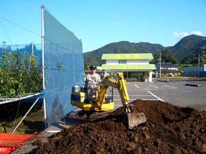 【11月】 土壌改良作業