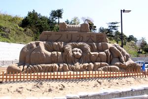 砂の美術館【アフリカ大陸編】